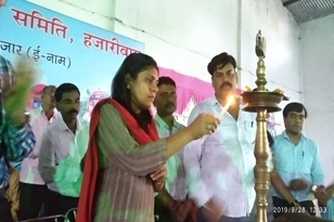 eNam training & Awareness program conducted at Hazaribagh (Picture 01)