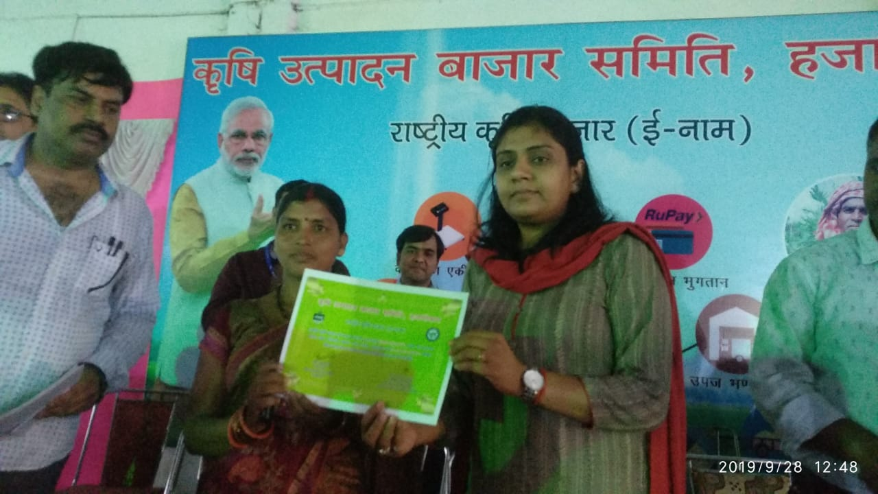 eNam training & Awareness program conducted at Hazaribagh (Picture 02)